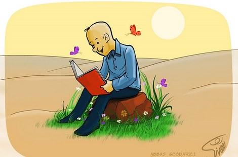 اس ام اس روز کتابخوانی