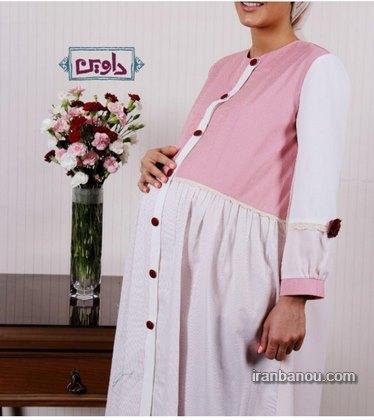 لباس مجلسی بارداری پوشیده