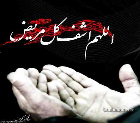 تصاویر دعا کردن