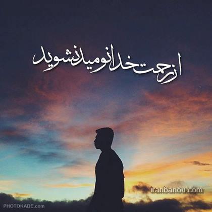 عکس دست درحال دعا