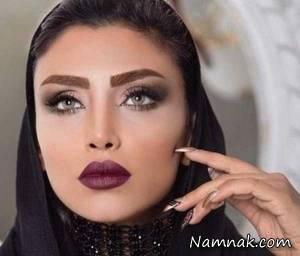 الهام عرب ، الهام عرب مدلینگ ایرانی