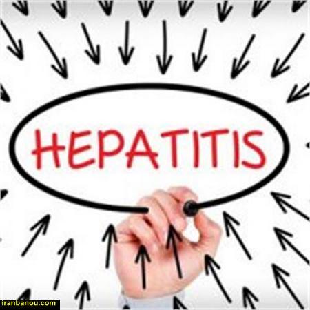 تشخیص هپاتیت