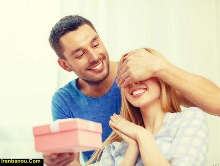 شاد کردن دل همسر