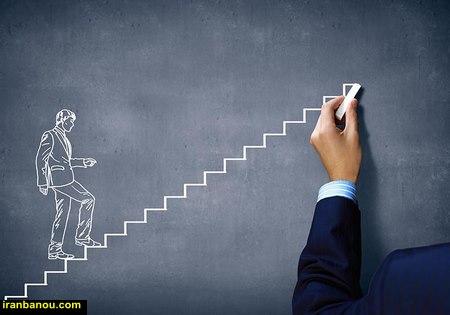 تعریف موفقیت