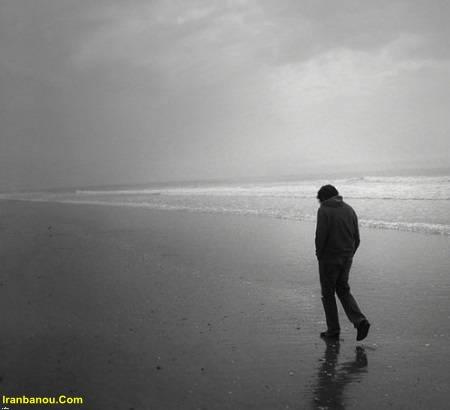 چگونه تنهایی زندگی کنیم