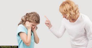 تنبیه بدنی کودکان توسط مادران با شلاق