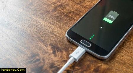استفاده از گوشی در حال شارژ