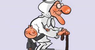 اختلاف سنی در ازدواج از نظر اسلام