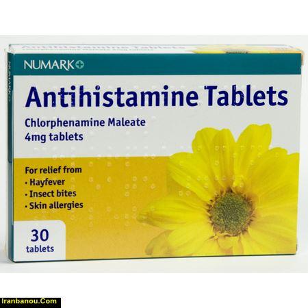 طریقه مصرف آنتی هیستامین