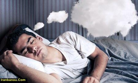 خواب خوب دیدن