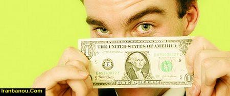 راز پولدار شدن در ایران