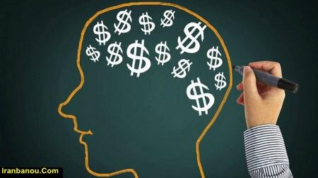 راههای پولدار شدن با سرمایه کم