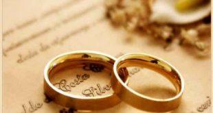 عشق واقعی من