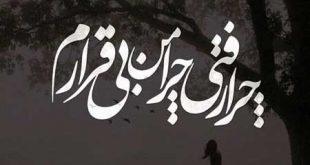 عکس نوشته طعنه دار خفن