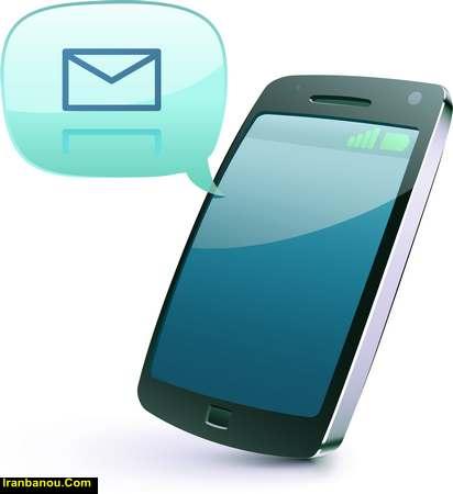 نرم افزار ارسال پیامک انبوه