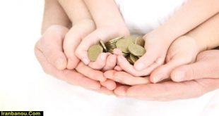برنامه ریزی اقتصاد خانواده