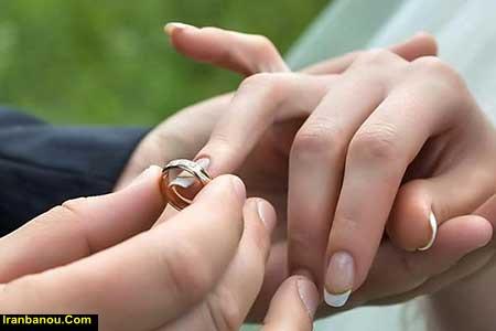 مهارت ارتباط با همسر