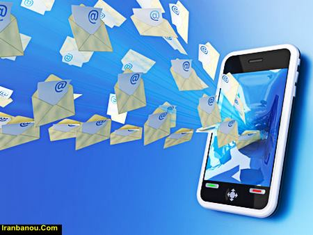 ارسال پیامک ناشناس از طریق اینترنت