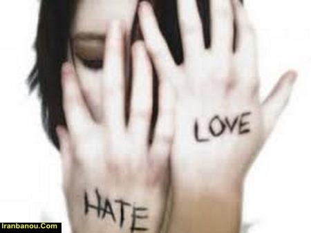 تنفر از همه