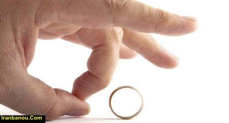 مراحل درخواست طلاق از طرف زن