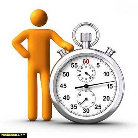 مدیریت زمان در کار