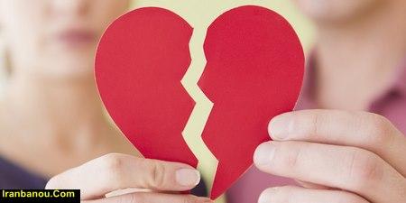 مشاوره شکست عشقی