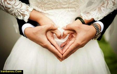 قبل از ازدواج چه سوالاتی بپرسیم؟
