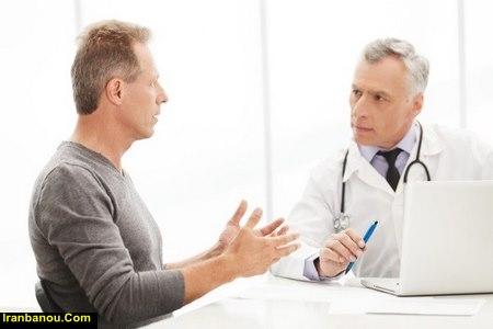 پمفلت سلامت مردان