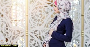 حکم شرعی روزه زن باردار