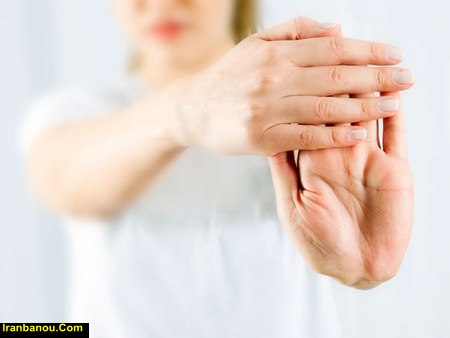 درمان گیاهی درد مفاصل