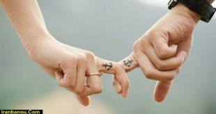 نکاتی درباره روابط زناشویی