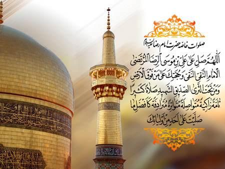 عکس پروفایل برای زیارت مشهد