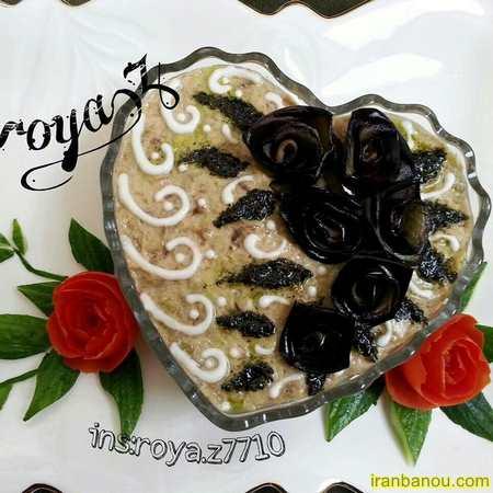 حلیم بادمجان شیرازی