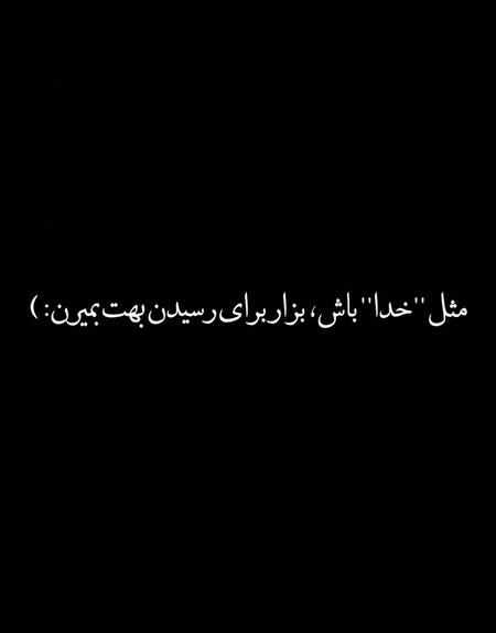 عکس نوشته سیاه غمگین