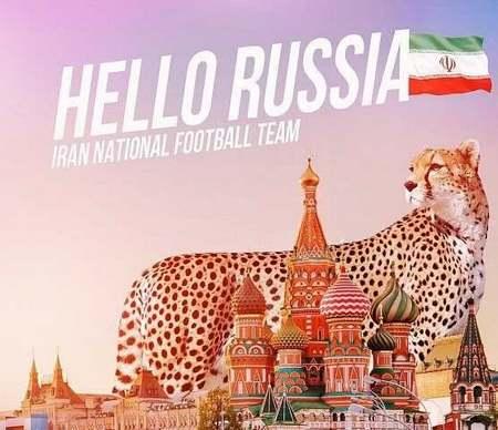 عکس نوشته پیروزی تیم ملی