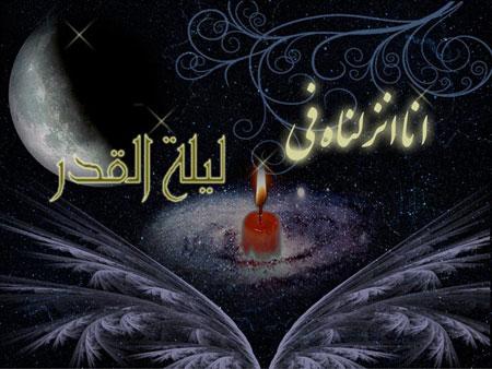 پوستر ویژه شب قدر,کارت پستال شب قدر