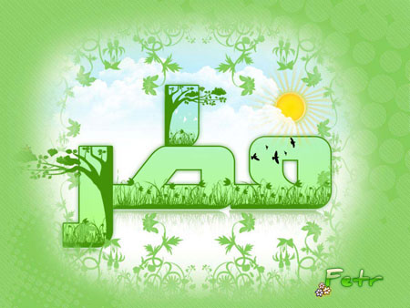 نمونه های کارت تبریک عید فطر, تصاویر تبریک عید فطر
