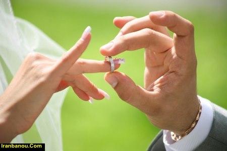 مطالبی در مورد ازدواج