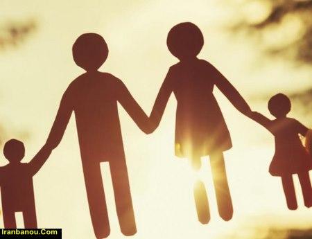 خانواده چیست