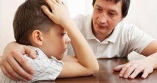 ارتباط فرزندان با والدین