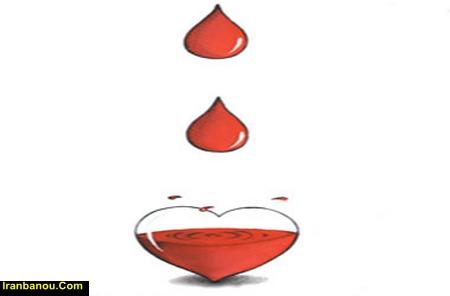 سوالات قبل از اهدای خون