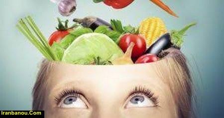 غذاهای محرک مغز