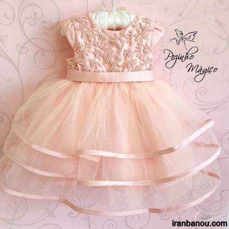 لباس دخترانه شیک