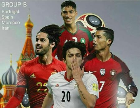 عکس پروفایل هواداری فوتبال