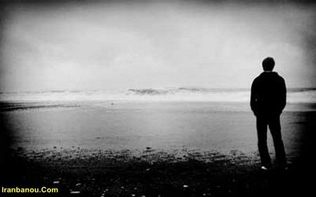 تست روانشناسی تنهایی