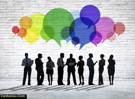 تعریف مهارت ارتباط موثر