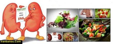 تغذیه بعد از دیالیز