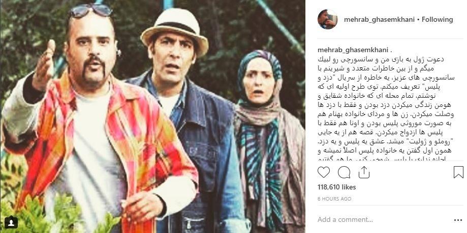 اخبار فرهنگی,خبرهای فرهنگی,مهراب قاسمخانی