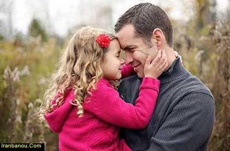 رفتار دختر با پدر