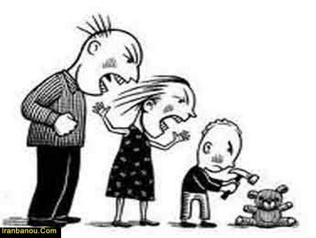 نقش والدین در زندگی